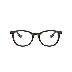 Ray-Ban Eyeglasses Ray-Ban Optical RX 5356 2012 SHINY HAVANA