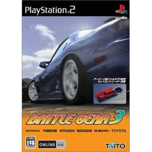 Taito Video Games Battle Gear 3 [Japan Import] Playstation 2