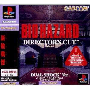 Capcom BioHazard: Director's Cut Dual Shock Ver. [Japan Import]
