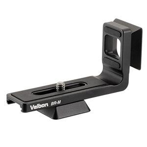 Velbon Accesorios trípode BR-M Soporte posición Vertical Espejo-Menos Aluminio 391056 Correspondiente