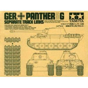 Tamiya Models Panther Track Links Kit de Modelo Tipo G