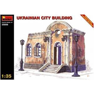ART Ukrainian City Building