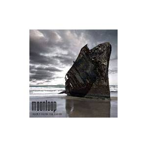 Listenable Moonloop - Deeply From The Earth