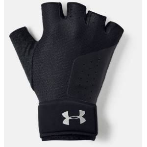 Under Armour Damestrainingshandschoenen UA Medium Black LG