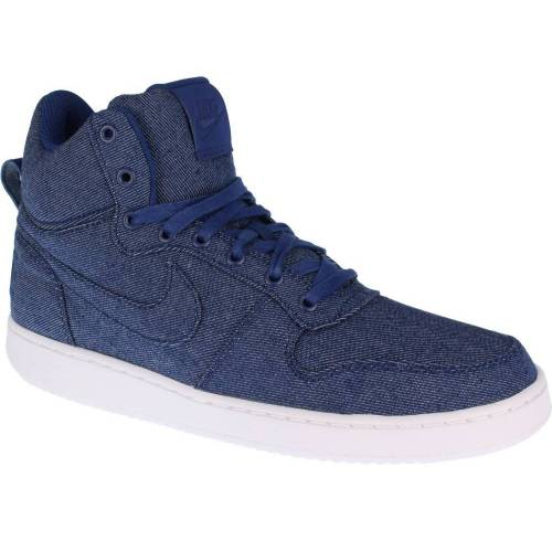 Nike Recreation mid  - Blauw - Size: 44