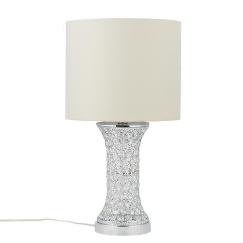 Beliani Tafellamp zilver LIFFEY