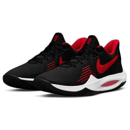 Nike NU 21% KORTING: Nike basketbalschoenen  - 69.99 - zwart - Size: 41;42;42,5;43;44;44,5;45