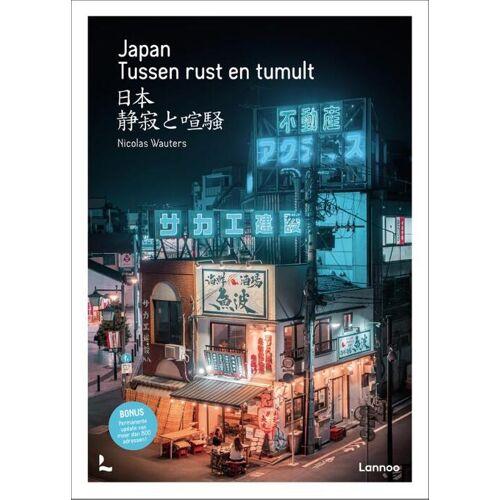 Japan - Nicolas Wauters (ISBN: 9782390251682)