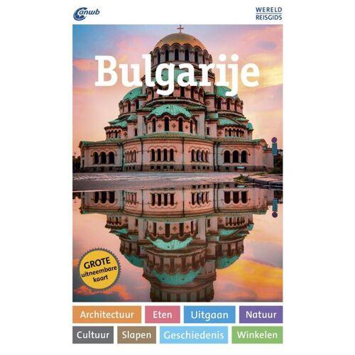 Bulgarije wereldreisgids - Georgi Palahutev, Simone Bòcker (ISBN: 9789018045593)
