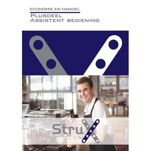 Economie en handel - Wout Verveer (ISBN: 9789037242218)