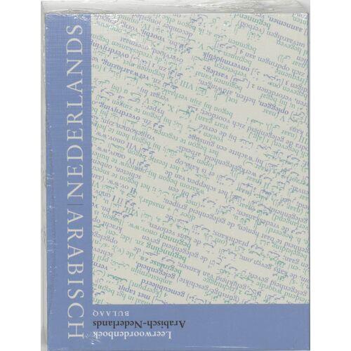 Leerwoordenboek Arabisch-Nederlands - K. Berghman, M. van Mol (ISBN: 9789054600527)