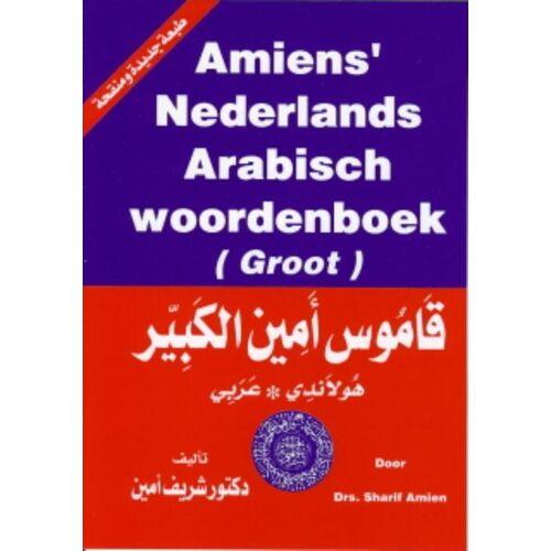 Amiens Arabisch-Nederlands/Nederlands-Arabisch woordenboek (groot) - Sharif Amien (ISBN: 9789070971250)