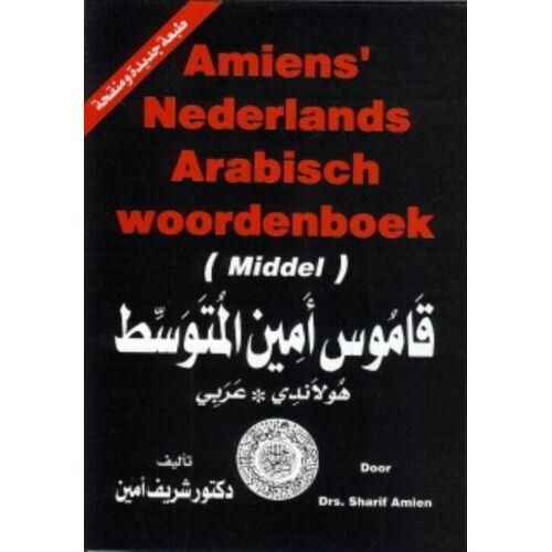 Amiens' Nederlands-Arabisch & Arabisch-Nederlands woordenboek - Sharif Amien (ISBN: 9789070971267)