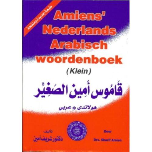 Amiens Arabisch-Nederlands/Nederlands-Arabisch woordenboek (klein) - Sharif Amien (ISBN: 9789070971274)