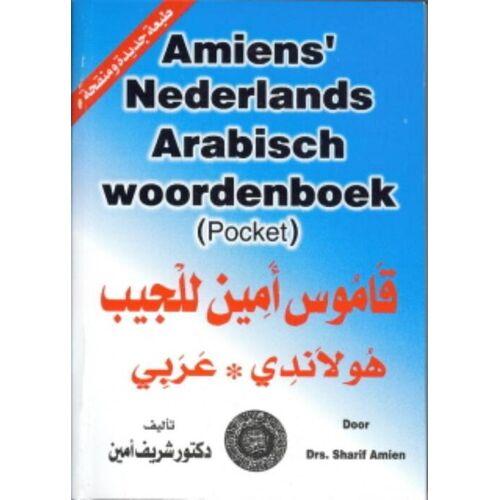 Amiens Arabisch-Nederlands/Nederlands-Arabisch woordenboek (pocket) - Sharif Amien (ISBN: 9789070971281)