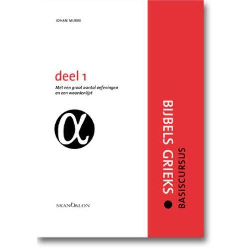 Basiscursus bijbels Grieks - Johan Murre (ISBN: 9789076564920)