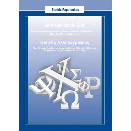 Correspondentie Gids - Οδηγός Αλληλογραφίας - Stathis Papaloukas (ISBN: 9789402183726)