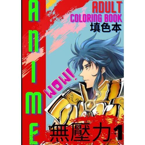 Volwassenen Anime Kleurboek : No Stress Anime Vol.1 - Hakomuro Satoshi (ISBN: 9789403625966)
