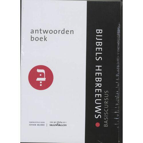 Basiscursus Bijbels Hebreeuws - antwoorden boek - Johan Murre (ISBN: 9789076564227)