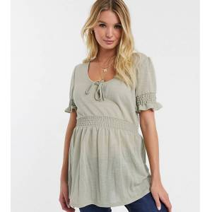Mama.licious Mamalicious - T-shirt met peplumzoom-Grijs  - female - Grijs - Grootte: Extra Large