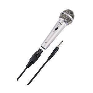 Hama Dynamische Microfoon Zilver Dm 40 - Hama