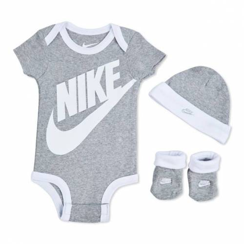 Nike Futura - Baby Gift Sets  - Grey - Size: 55 - 60 CM
