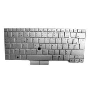 HP Laptop Toetsenbord Azerty BE + Trackpoint voor HP EliteBook 2760p