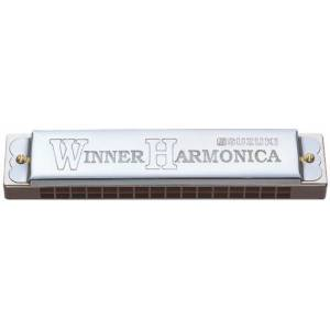Suzuki mondharmonica tremolo 32 tonen C majeur zilver