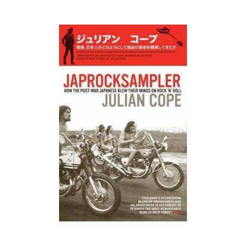 Japrocksampler by Julian Cope