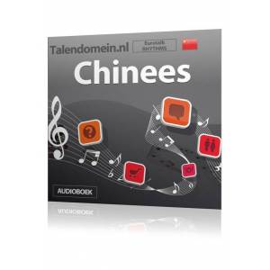 Eurotalk Rhythms Leer Chinees voor Beginners - Audio taalcursus (Download)