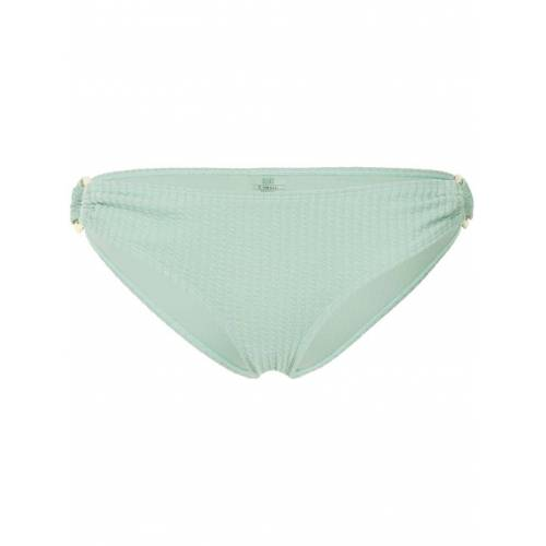 Duskii Bikinislip - Groen