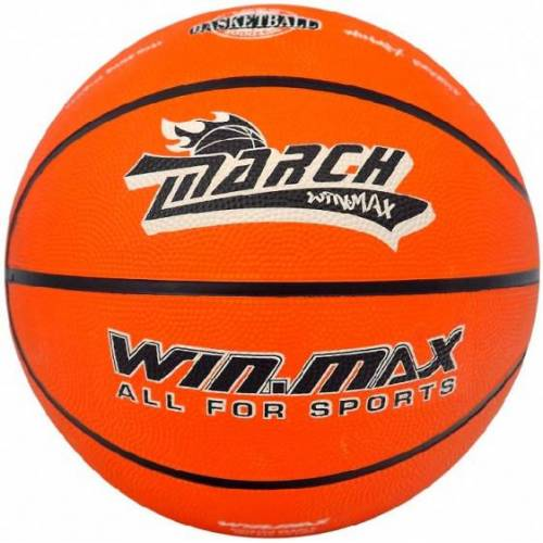 Atipick basketbal rubber oranje - Oranje