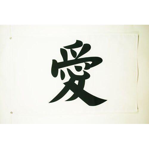 AZ FLAG Liefde in Chinese vlag 150x90 cm Chinese vlaggen 90 x 150 cm Banner 3x5 ft Hoge kwaliteit
