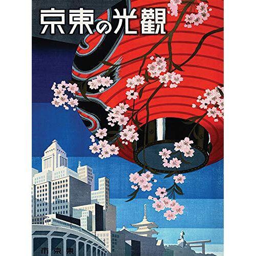 "Piddix ""Japan"", 60 x 80 cm, canvasdruk"