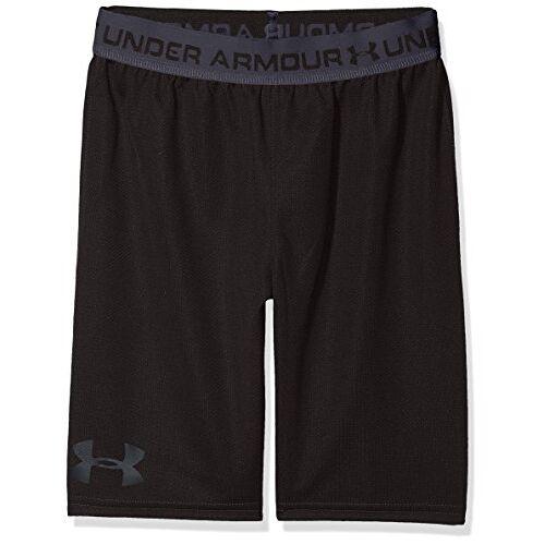 1309310-001 Under Armour Tech Prototype 2.0 Korte broek voor jongens