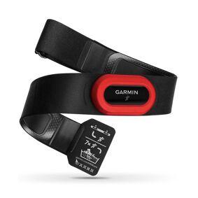 GARMIN HRM-Run - Pulsbelte