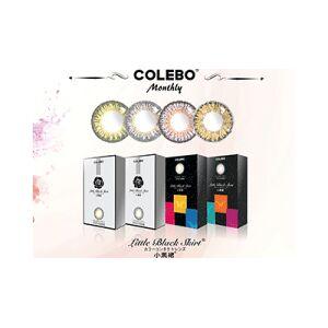 Colebo Kontaktlinser Colebo Little Black Skirt 2 Pack