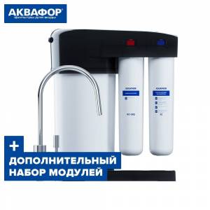 Under-Sink & Countertop Filtration AQUAPHOR 500215 Water filter for washing reverse osmosis AQUAFOR DWM-102S Black Edition + set of modules for a year replacement filters treatment Home Improvement Kitchen аквафор