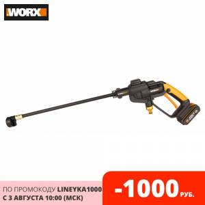 Pressure Washers Worx WG620E Tools Garden Tool Cleaning high washer washings car rechargeable mini wash high pressure washer