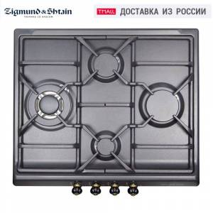 Built-in Hobs Zigmund & Shtain GN 208.61 A Kitchen Gaz cooktop Home Appliances black anthracite fittings brass Hob cooking panel cooktop panel cooking surface