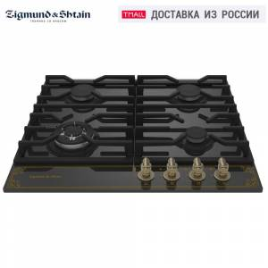 Bulit-in Hobs Zigmund & Shtain M 22.6 A Black Bulit-in Gas Hobs Four-cooker Hob cooking panel cooktop panel cooking surface