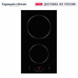 Bulit-in Hobs Zigmund & Shtain CIS 029.30 BX Black Bulit-in Induction Hobs Dual-cooker Hob cooking panel electric cooktop hob cooker cooking unit surface