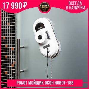 HOBOT 188 Household Windows Cleaner Robot Window Cleaning Vacuum Cleaner Wiper Wet Dry Remote Control Electric New Year 11.11