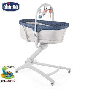 Chicco Co-Sleeping Cribs Chicco Baby Hug 4-в-1 90396