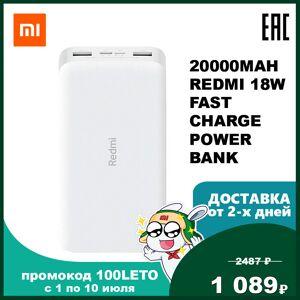 20000mAh Redmi 18W Fast Charge Power Bank Powerbank Xiaomi 20000mAh Redmi 18W Fast Charge Power Bank 20000 mAh 18 W PD QC type-c micro-usb charger compact portable dual-usb external battery PB200LZM 24983