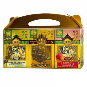 Tea Gift case luxury Chinese black tea Dian Hun 100G + green tea with Jasmine 100G + Green tea with клубникой100г