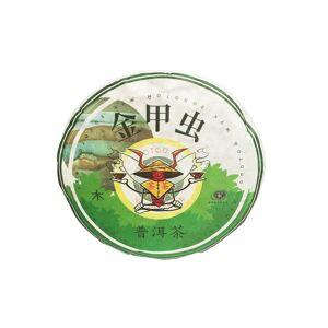 Tea pressed black Puer Shu U Xing tree (green) 200 gr.