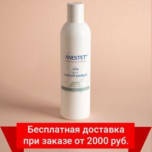 First specialized anestet medium viscosity laser hair removal gel (anestheset) mediagel, 250 ml.