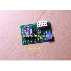 Suitable for YAESU Walkie-talkie Sub Sound Film Mute Board FTS-17A CTCSS BOARD