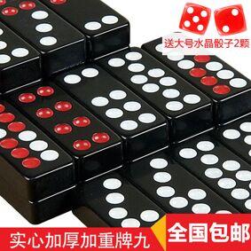 Pai Jiu Pai Jiu Domino Tin Kau Card Household Adult Push Pai Jiu Large Size Row Nine Bone Row Tian Jiu 32 Pieces